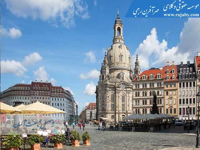 تحصیل-تابعیت-آلمان