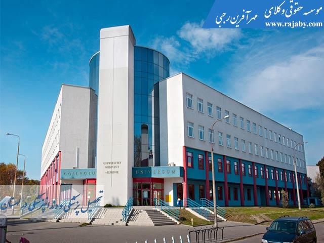 تحصیل پزشکی و دندانپزشکی در لهستان