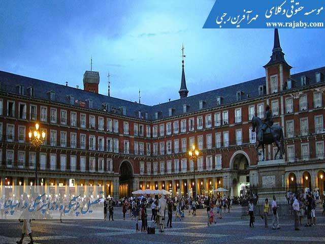 تحصیل پزشکی و دندانپزشکی در اسپانیا