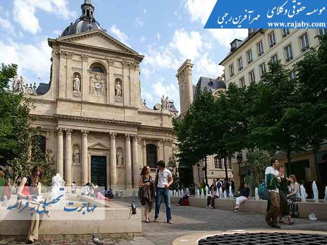 مهاجرت تحصیلی فرانسه