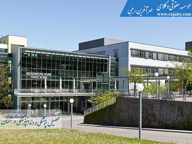 تحصیل پزشکی دندانپزشکی در آلمان