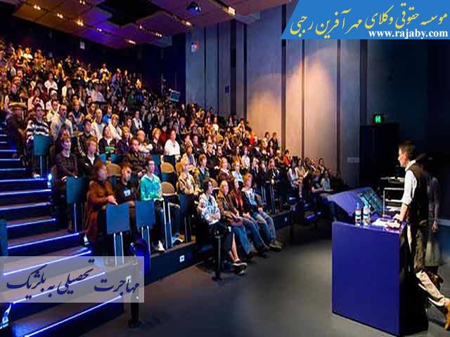 مهاجرت به بلژیک با ویزای تحصیلی