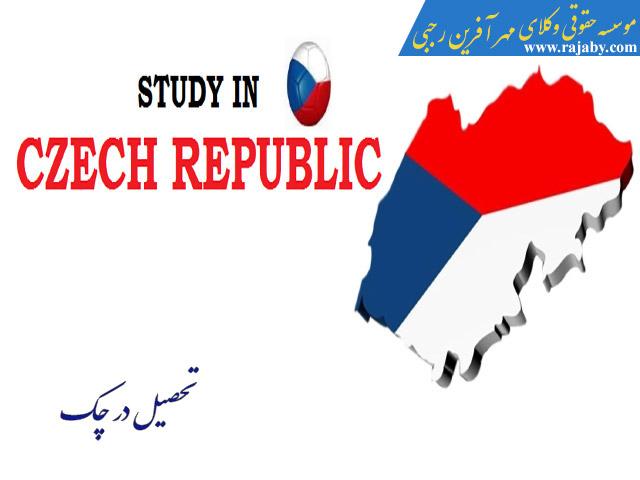 تحصیل در چک