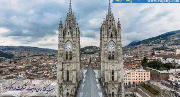 سرمایه گذاری و ثبت شرکت در اکوادور