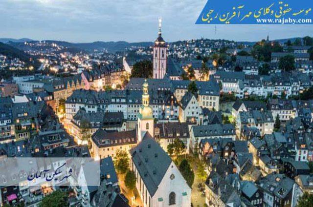 شهر سیگن آلمان