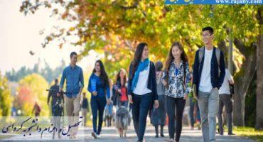 تحصیل و اعزام دانشجو به کرواسی