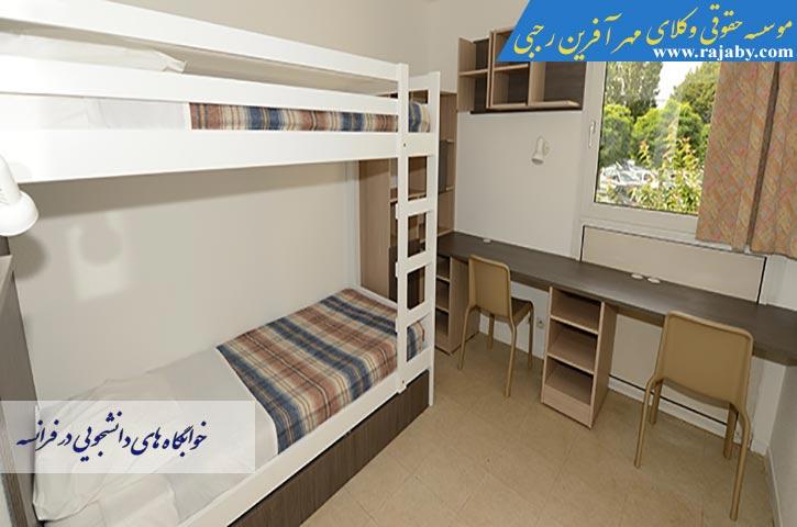 خوابگاه های دانشجویی در فرانسه