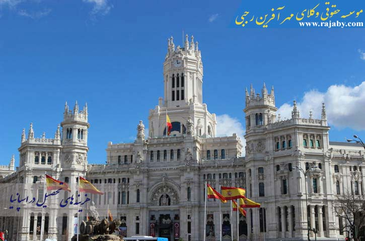 هزینه های تحصیل در اسپانیا