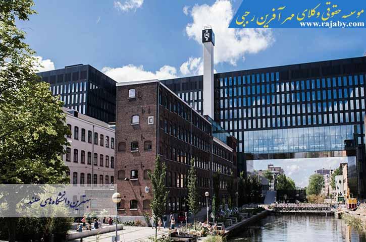 بهترین دانشگاه های هلند