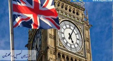 هزینه های تحصیل در انگلستان