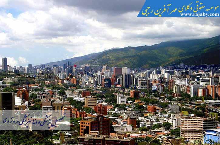 تحصیل پزشکی و دندانپزشکی در ونزوئلا