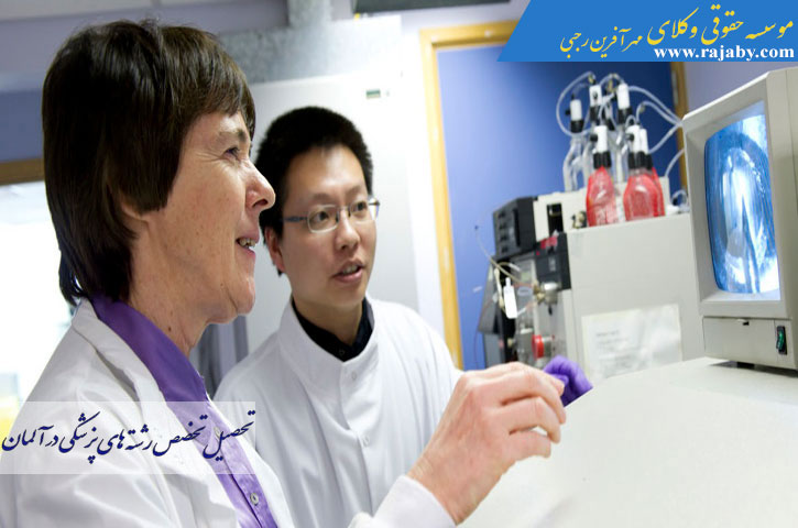 تحصیل تخصص رشته های پزشکی در آلمان