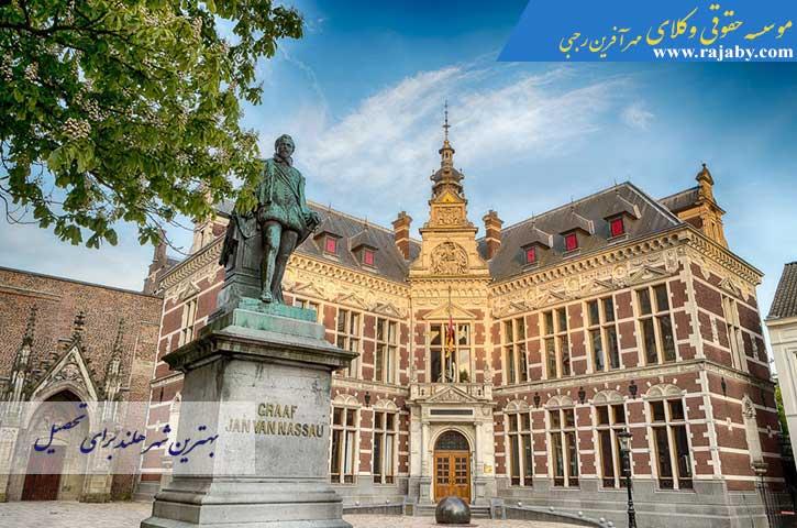بهترین شهر هلند برای تحصیل