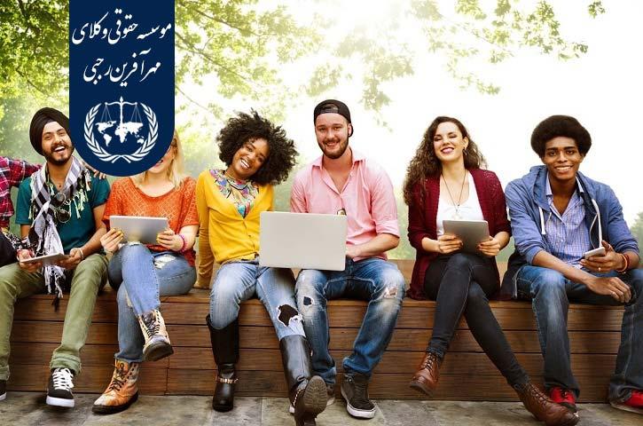 تحصیل دانش آموزان در کانادا
