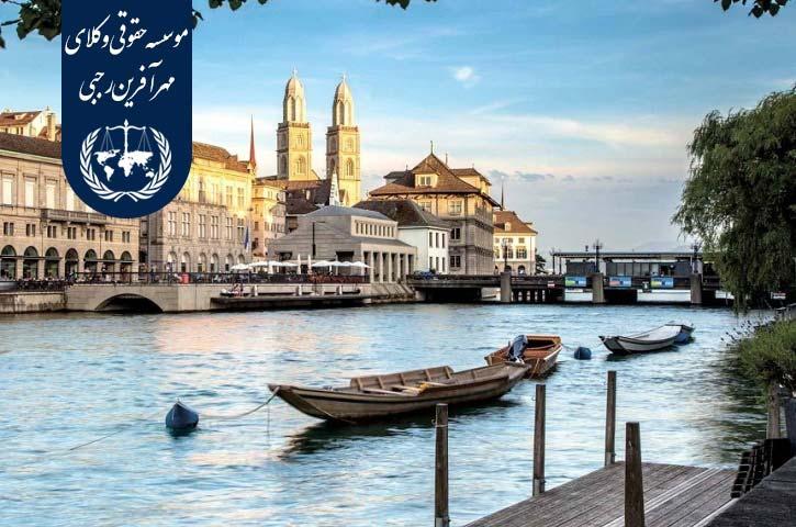 بهترین شهرهای اروپا برای پیدا کردن کار