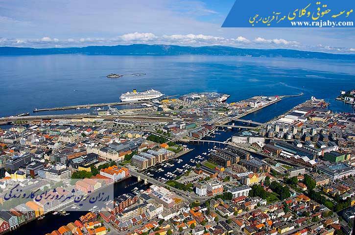 ارزان ترین شهر نروژ برای کار و زندگی