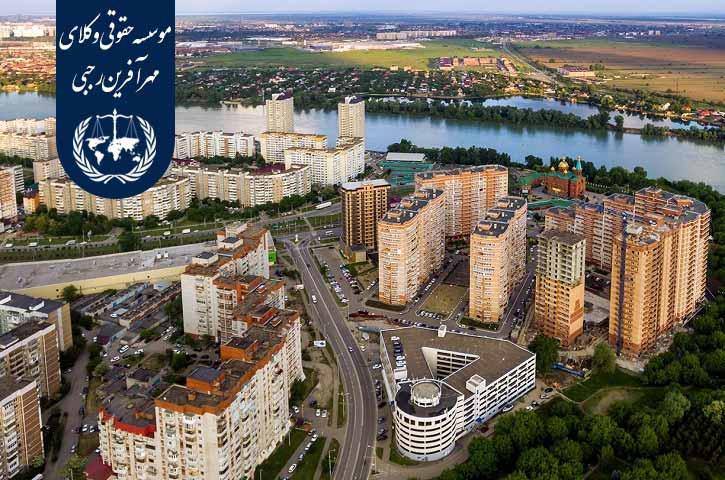 ارزان ترین شهر روسیه برای کار و زندگی
