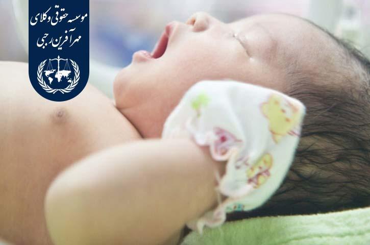 قانون تولد فرزند در آلمان