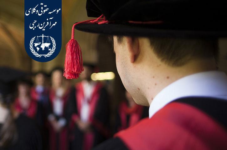 شرایط تحصیل و اعزام دانشجو پزشکی و دندانپزشکی به انگلستان