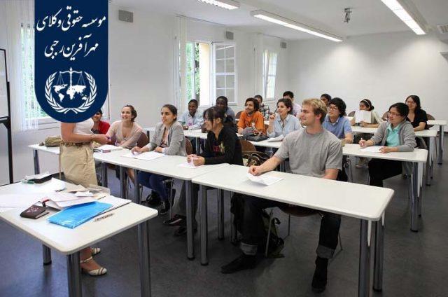 دوره آمادگی زبان برای تحصیل در ترکیه