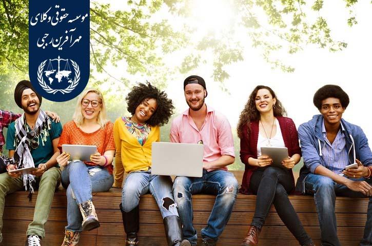 اجازه کار پاره وقت دانشجویی در کانادا