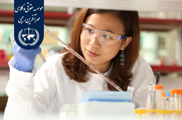 تحصیل رشته داروسازی در چین