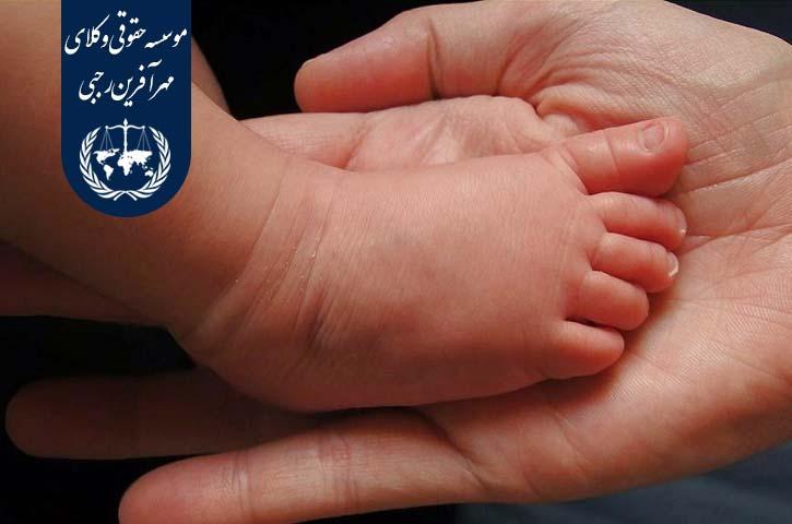 قانون تولد فرزند در انگلستان