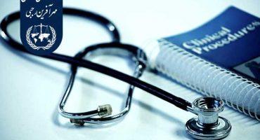 هزینه تحصیل پزشکی در فنلاند