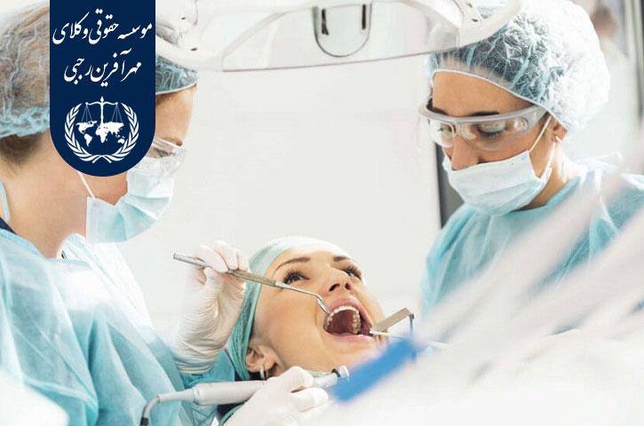 تحصیل پزشکی و دندانپزشکی در شیلی