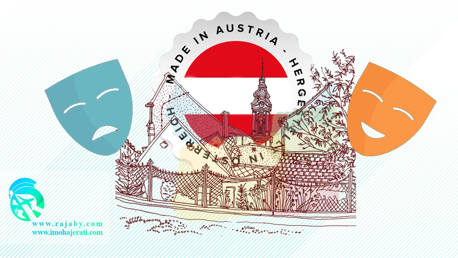 مزایا و معایب تحصیل در اتریش