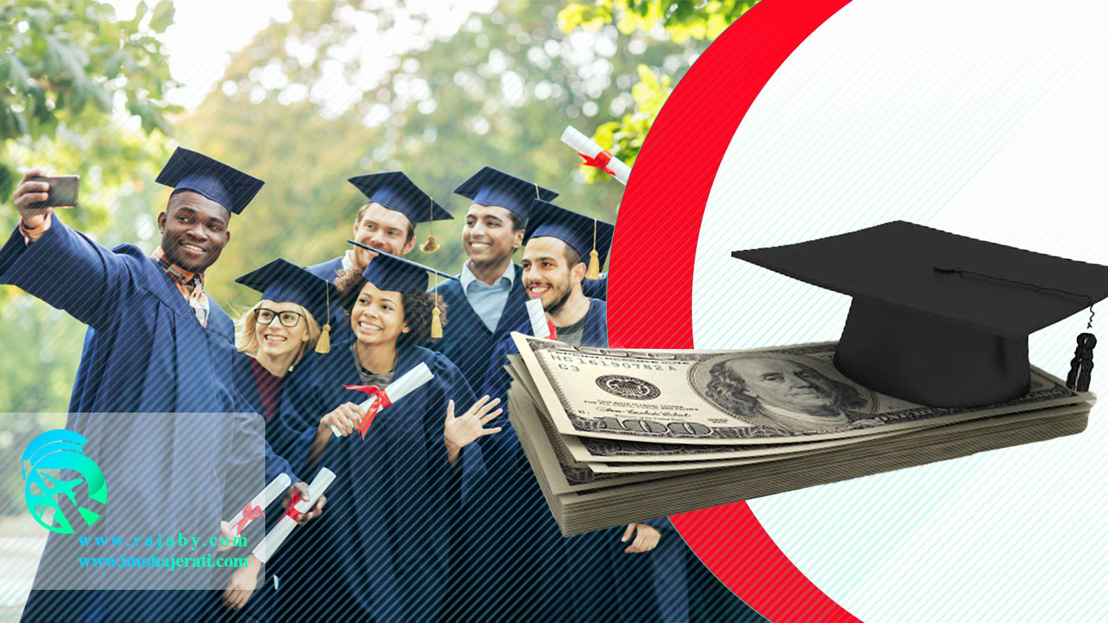 هزینه های تحصیل در اتریش