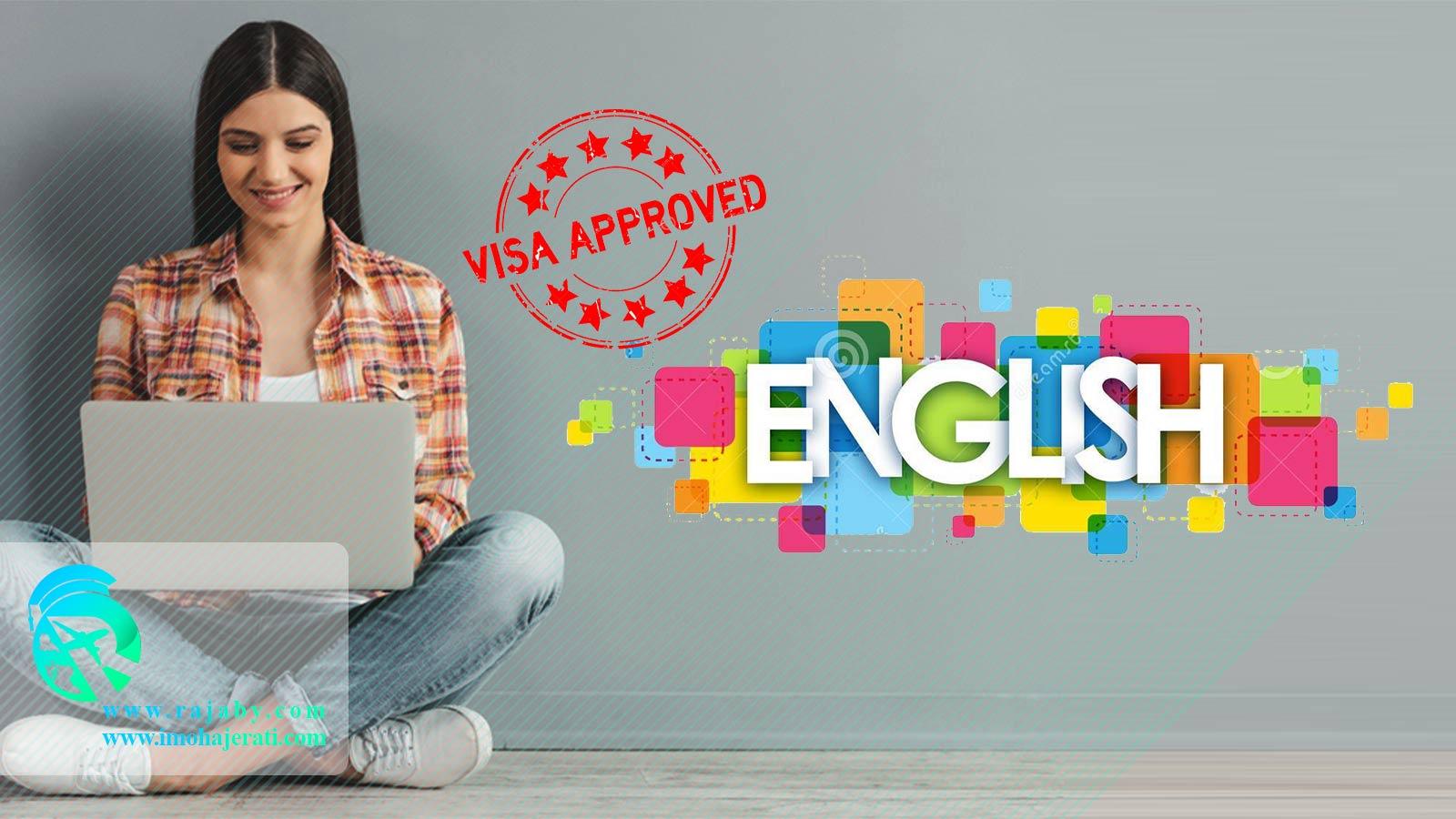 اخذ ویزای دوره زبان اتریش
