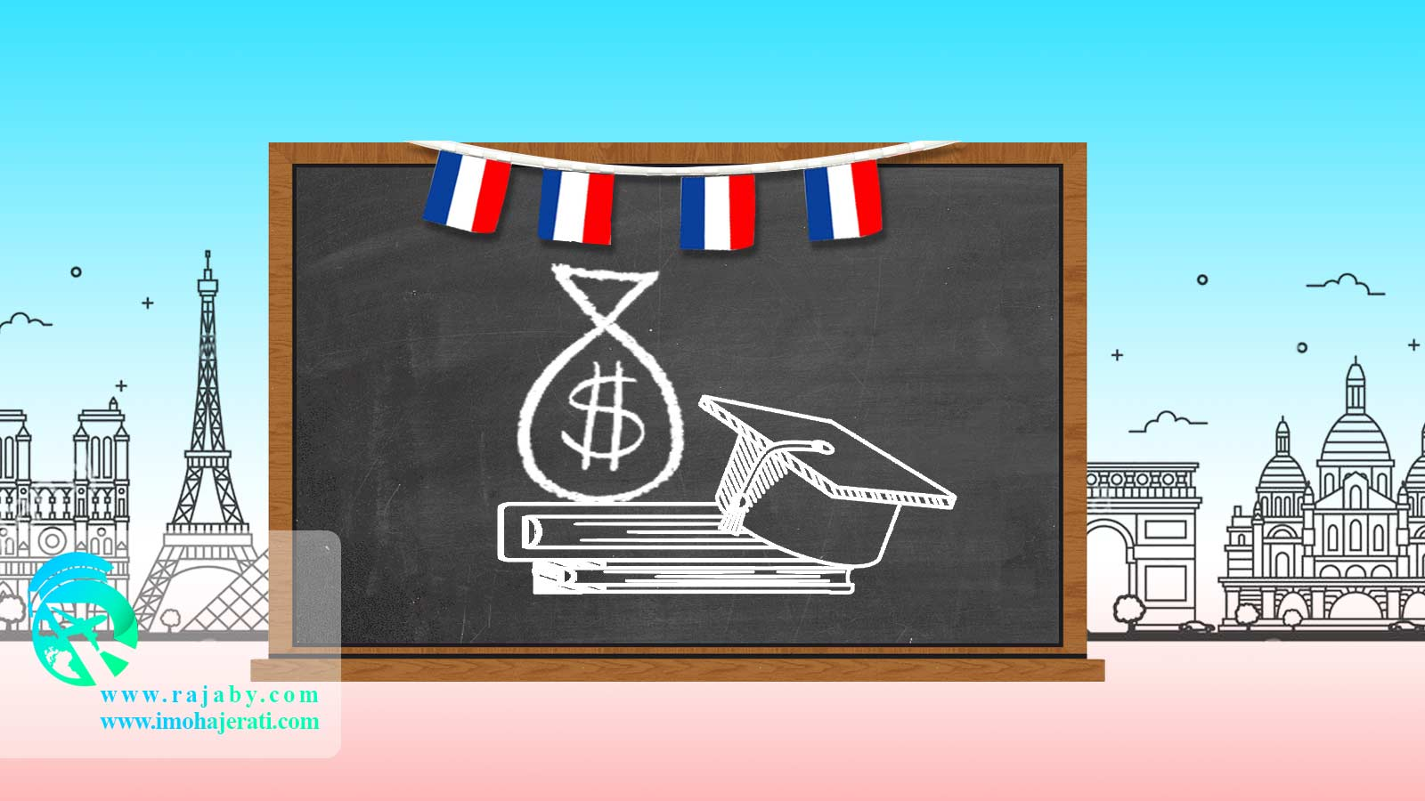 هزینه های تحصیل در فرانسه