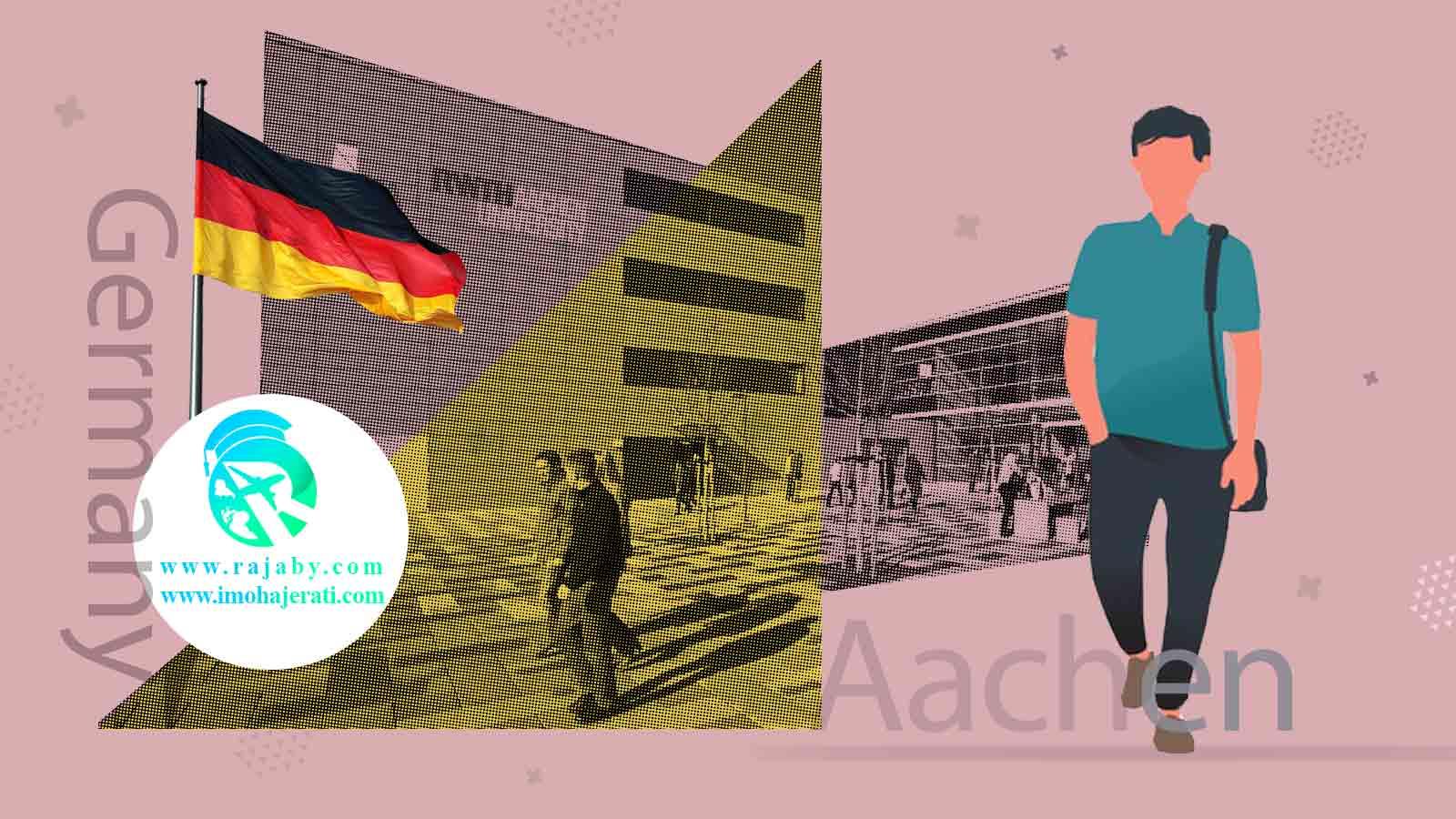 دانشگاه آخن آلمان