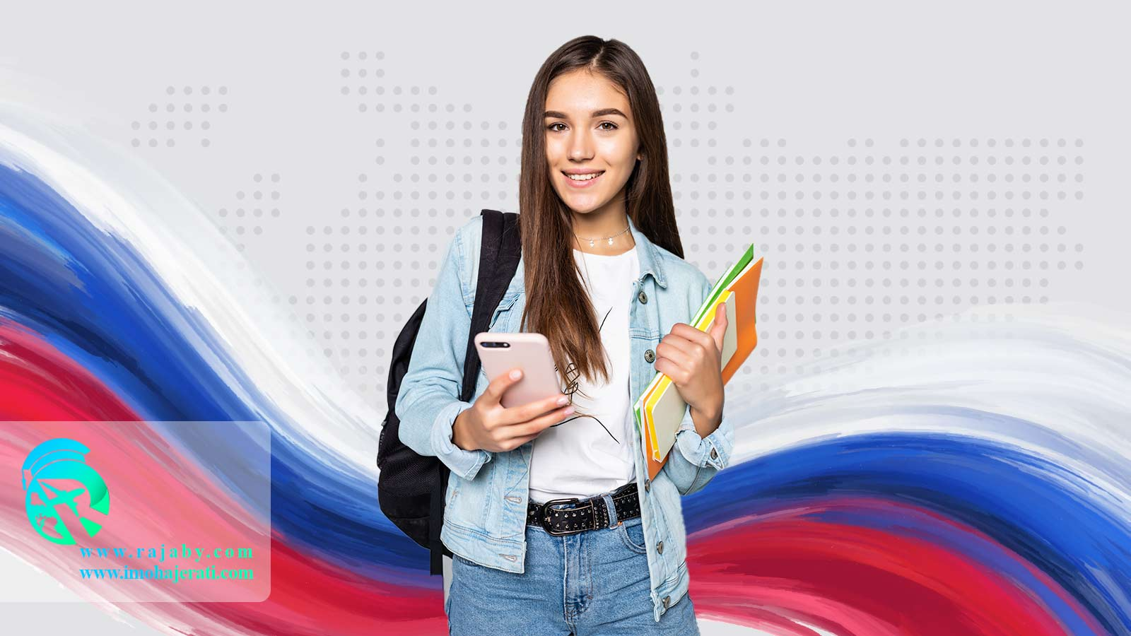 مزایا و معایب تحصیل در روسیه
