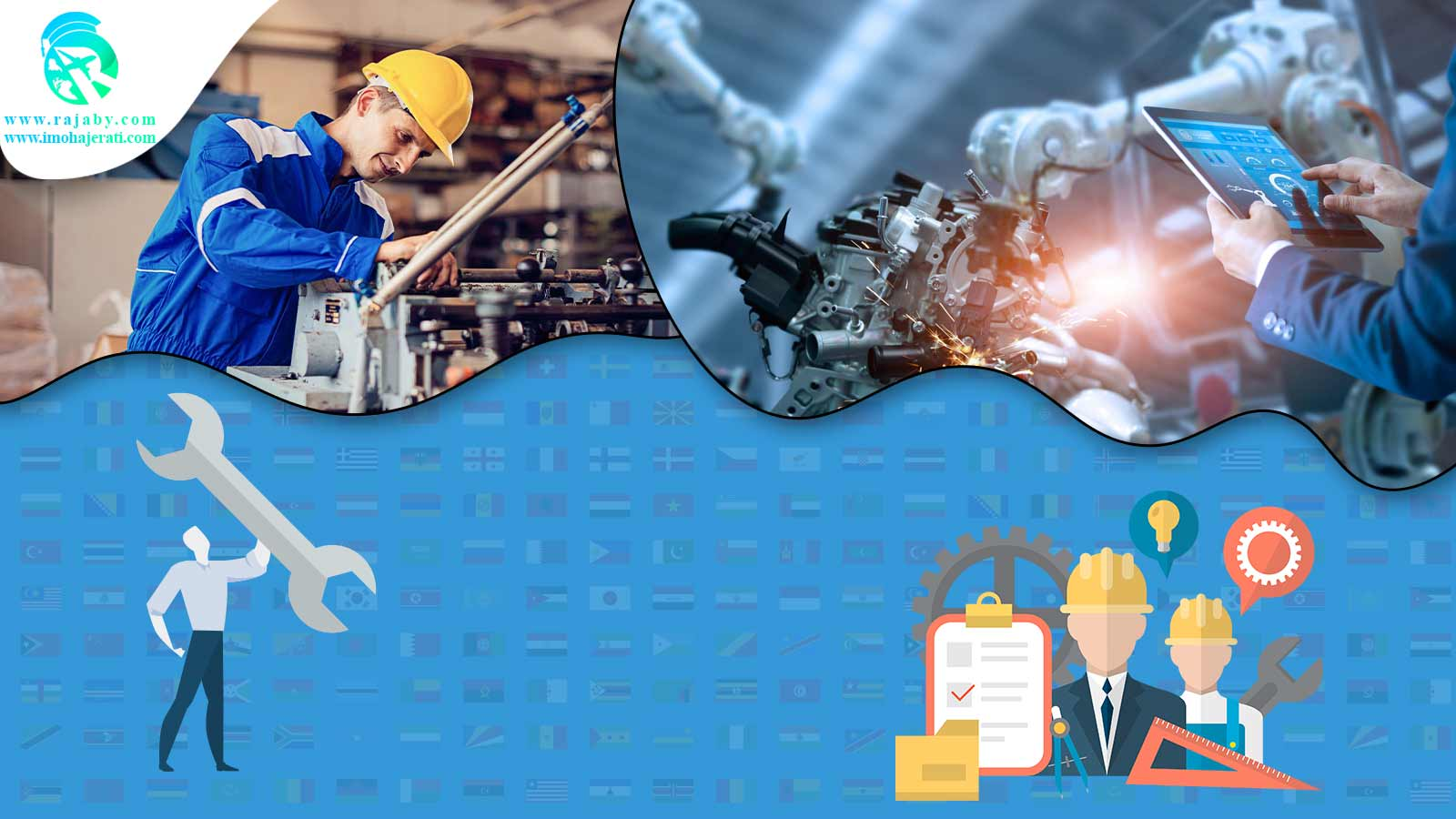 کشورهایی با بازار کار مناسب مهندسی