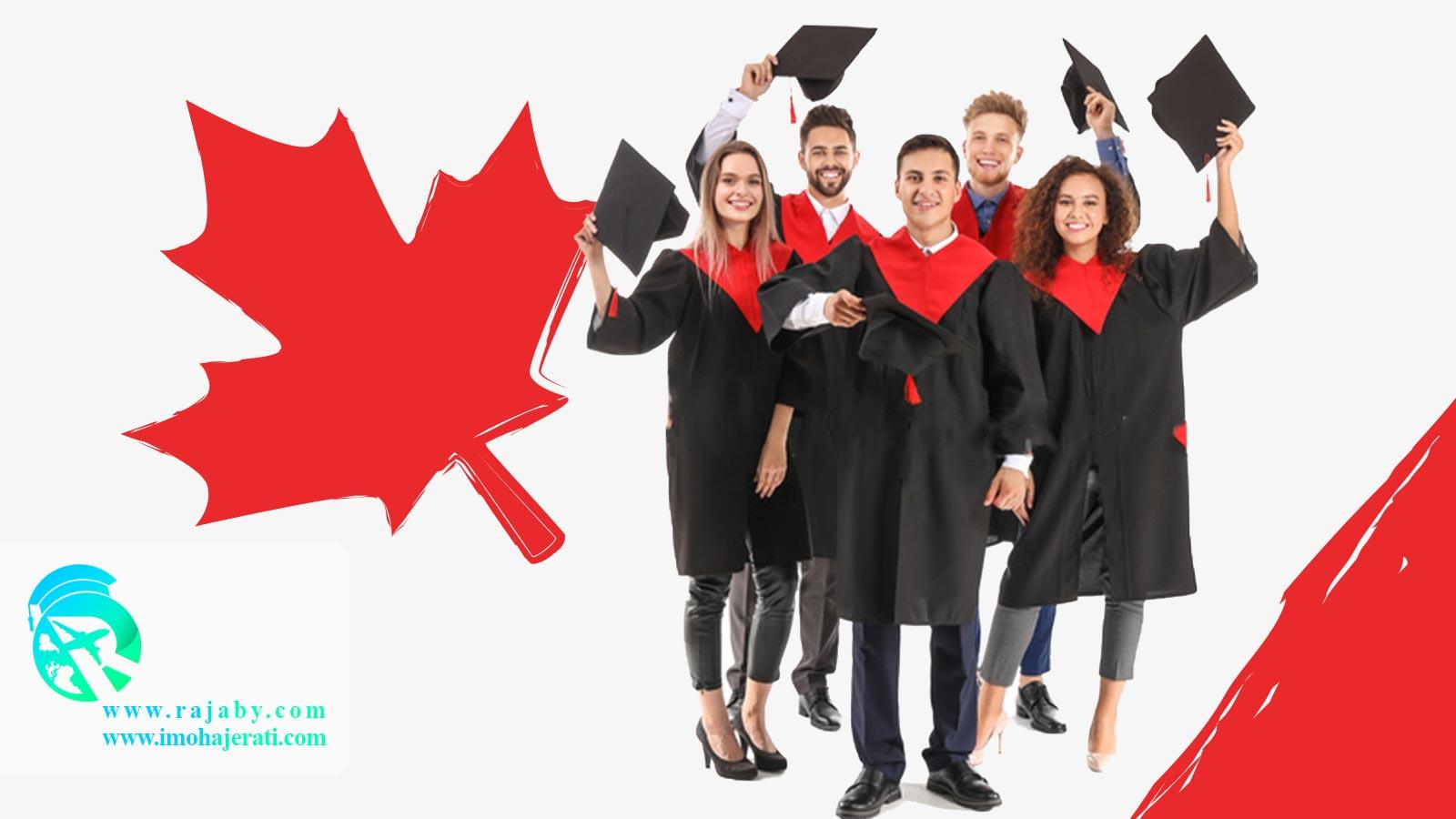 تحصیل مقطع دکترا در کانادا