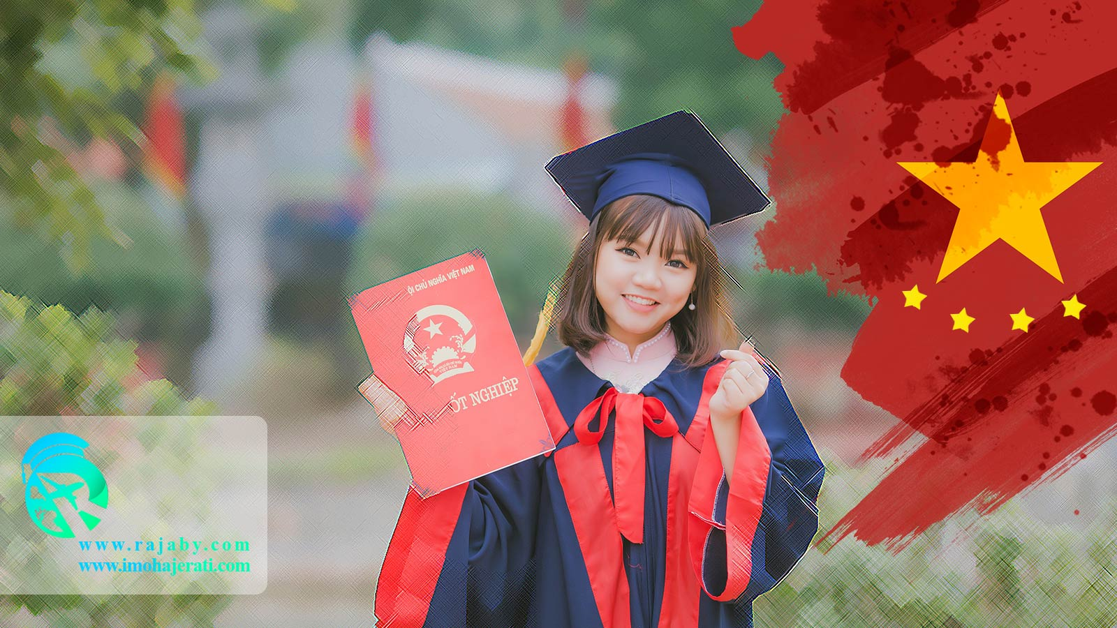 تحصیل مقطع دکترا در چین