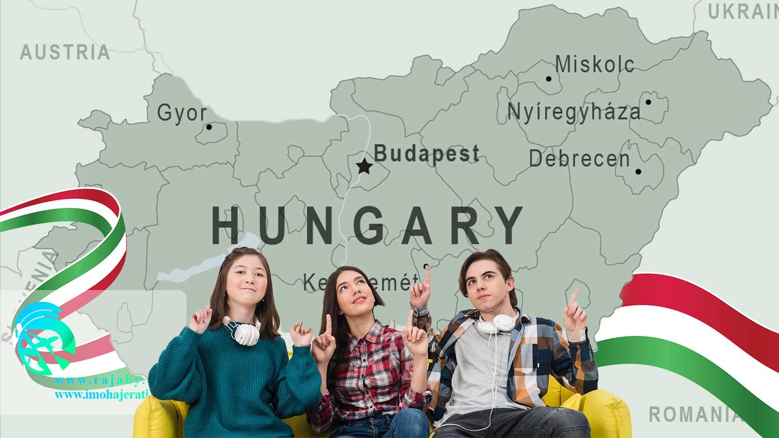 تحصیل مقطع دکترا در مجارستان