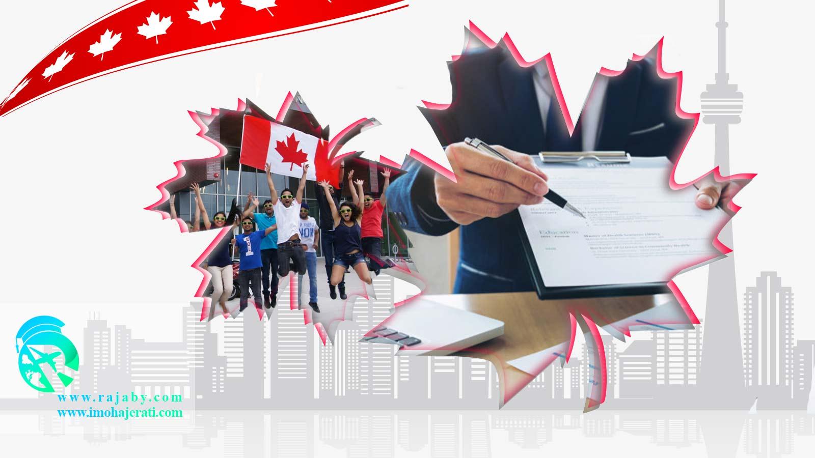 ثبت نام در کالج های کانادا