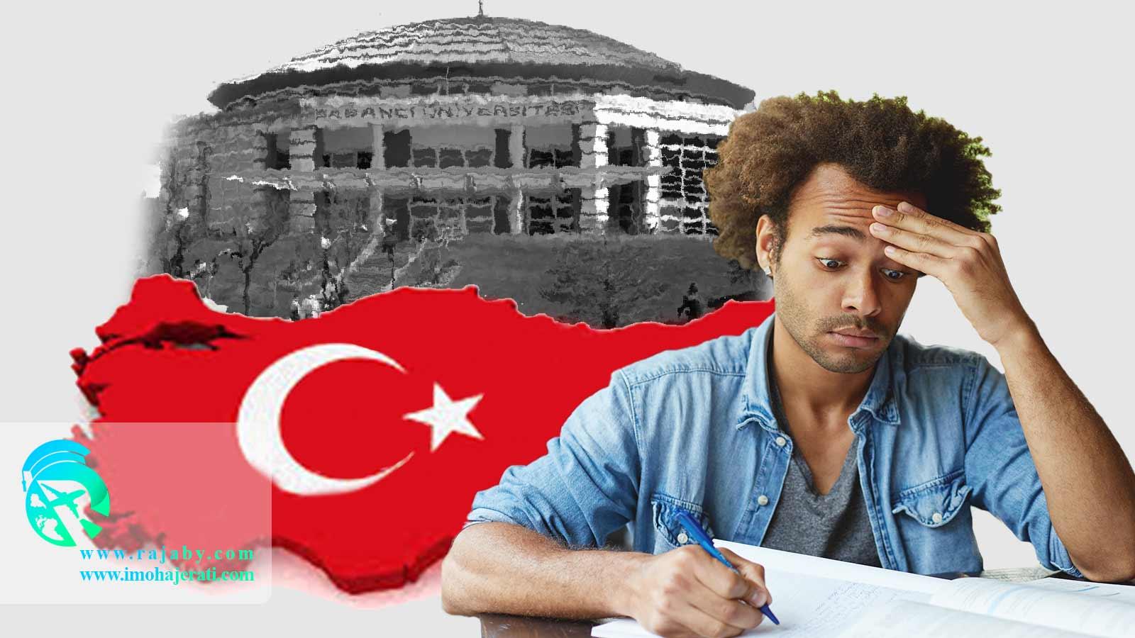کالج های آمادگی آزمون در ترکیه