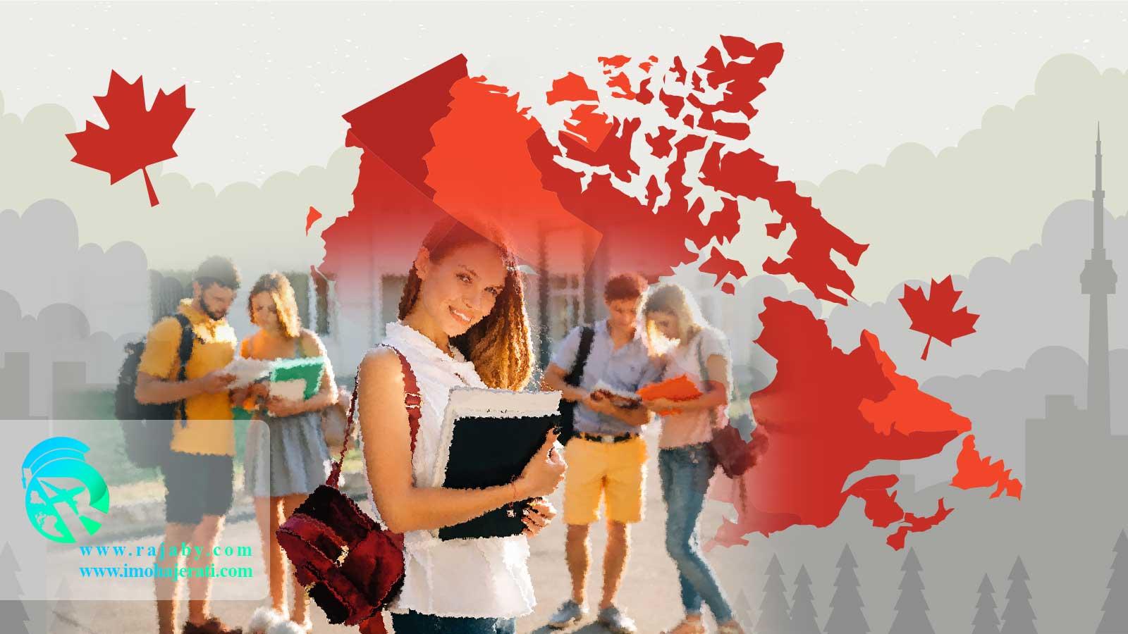 نحوه پذیرش از دانشگاه های کانادا