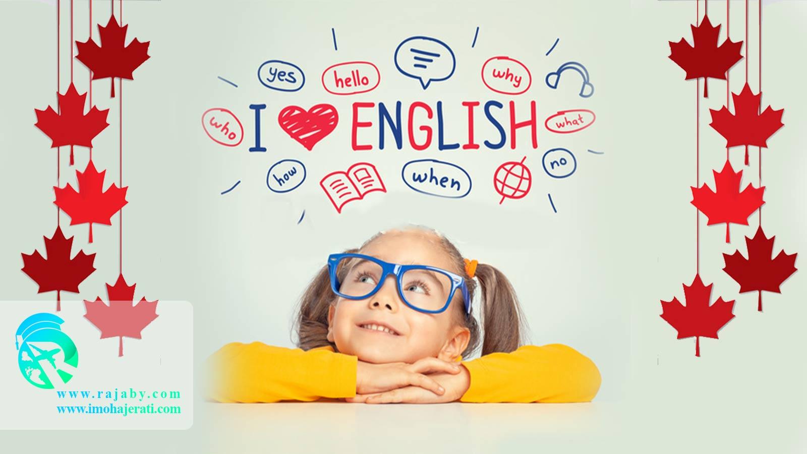 دوره زبان در کانادا