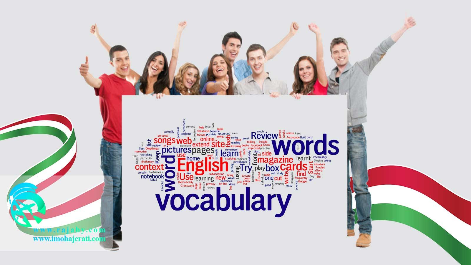 تحصیل در مجارستان به زبان انگلیسی