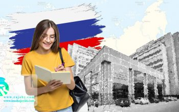تحصیل در دانشگاه سچینوا روسیه