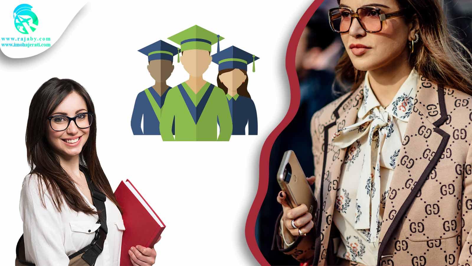 تحصیل مد و فشن در خارج از کشور