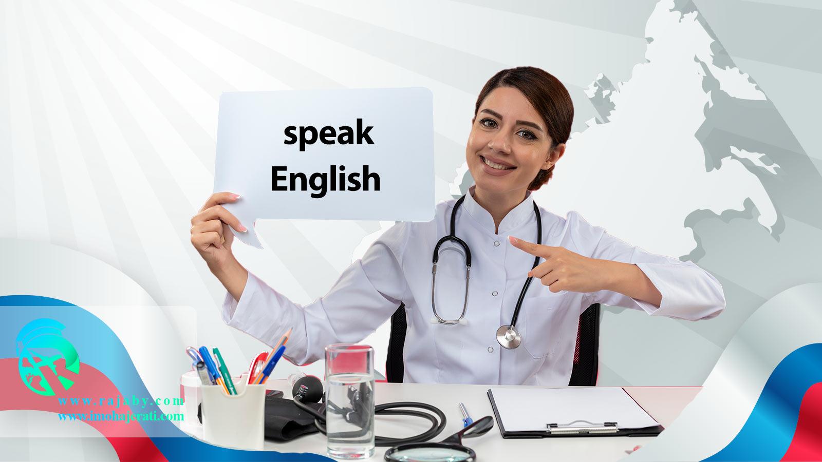 تحصیل پزشکی روسیه به زبان انگلیسی