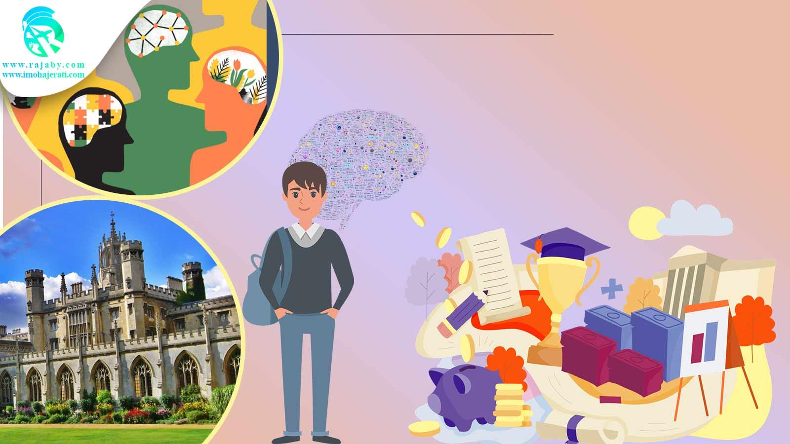 تحصیل روانشناسی در خارج از کشور
