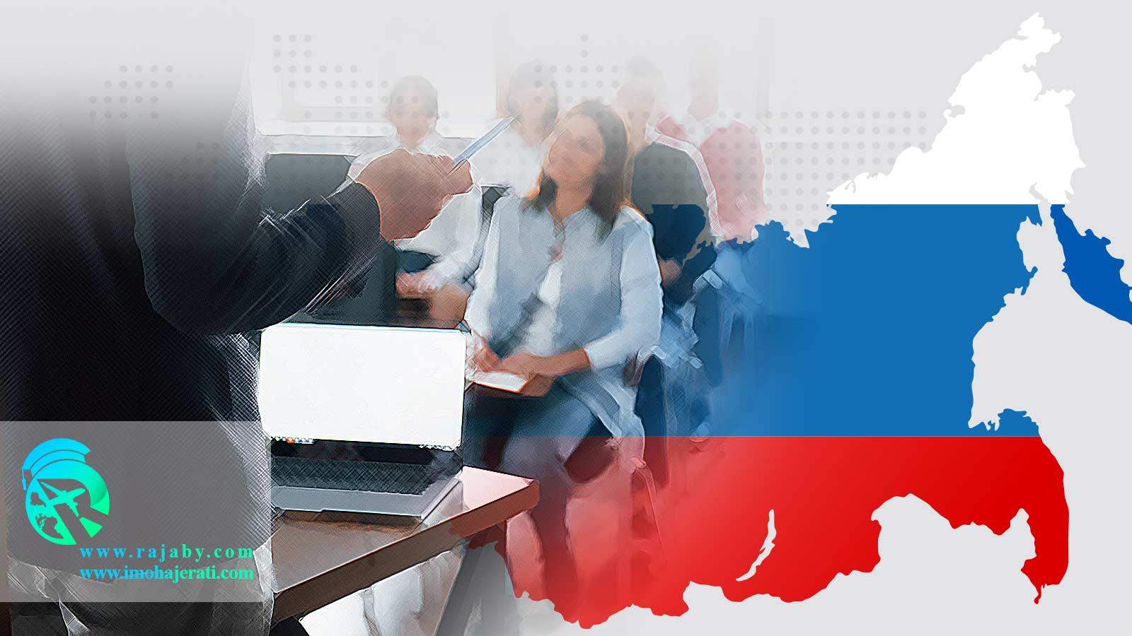 تحصیل دوره پادفک در روسیه