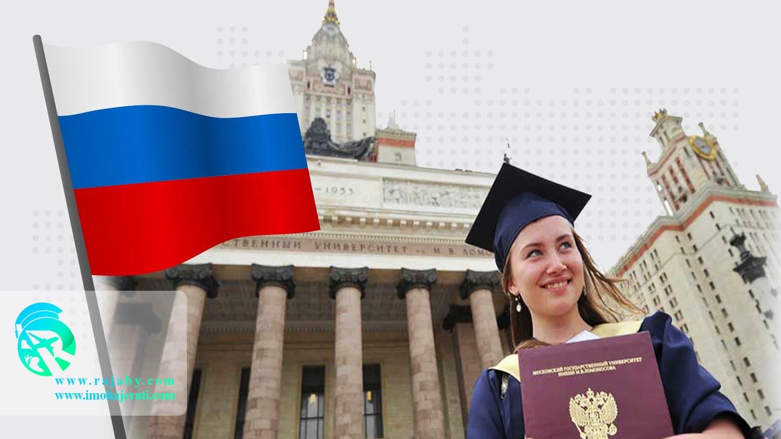مقاطع تحصیلی قبل از دانشگاه در روسیه